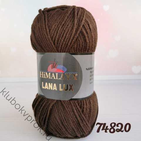 HIMALAYA LANA LUX 74820, Коричневый
