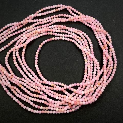 Бусины опал розовый А шар гладкий 1,9 мм