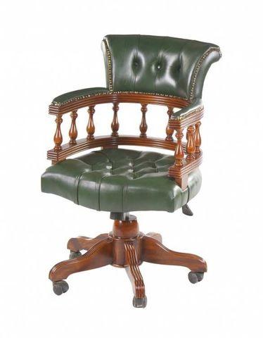 Кресло офисное CHO-001 MK-2404-NM 58х61х110 см Итальянский орех