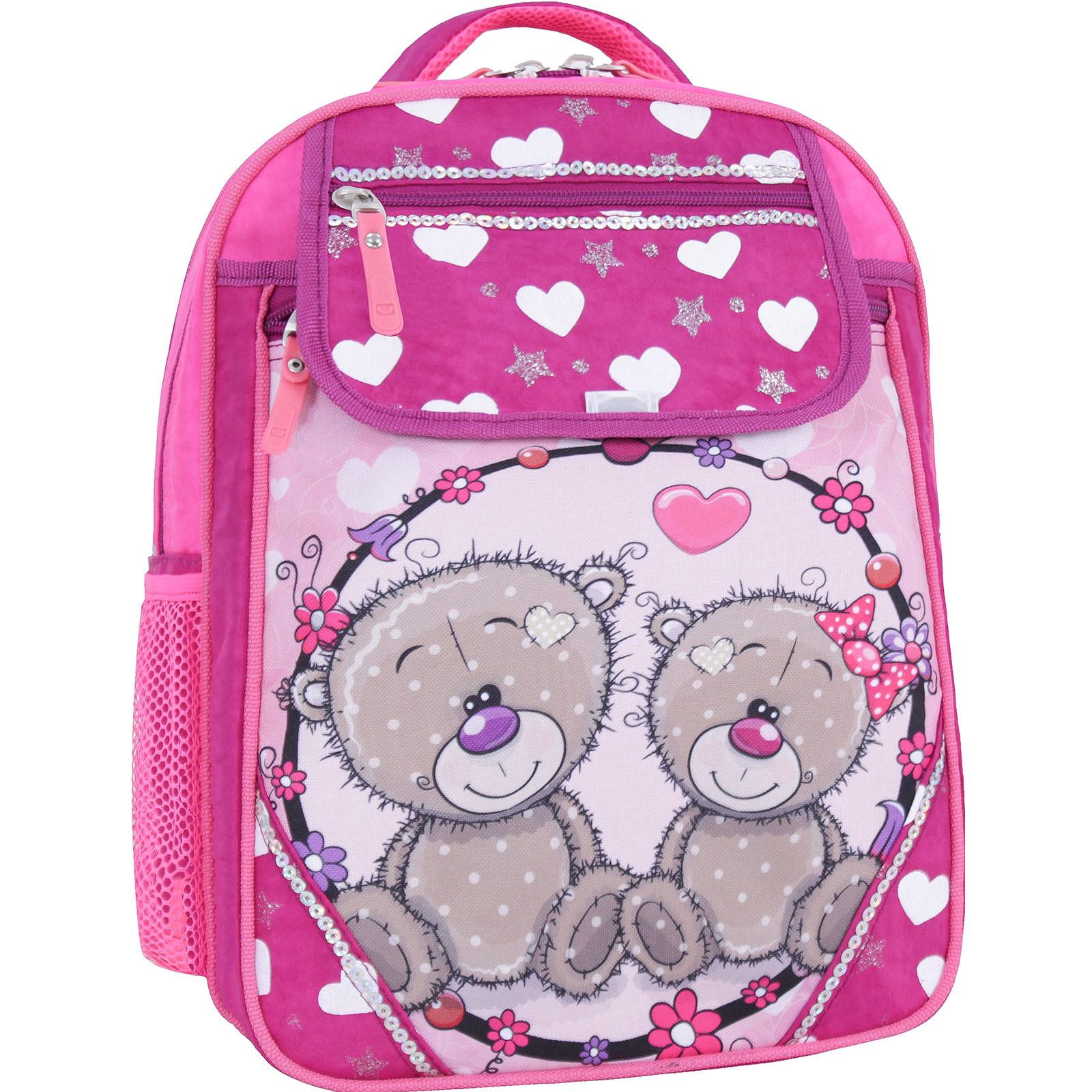 Школьные рюкзаки Рюкзак школьный Bagland Отличник 20 л. 143 малина 686 (0058070) IMG_2852_1_1600.jpg
