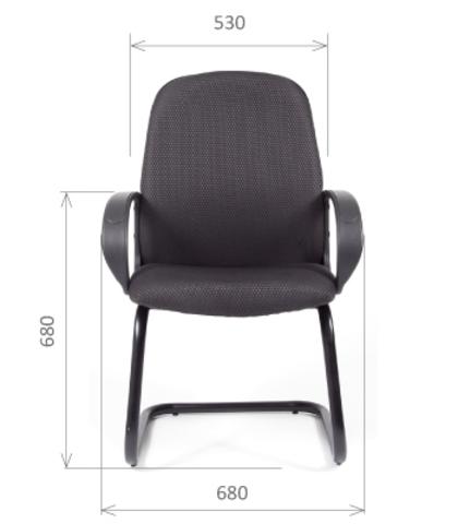 CH-279V Кресло для посетителей (CHAIRMAN)