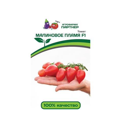 Малиновое пламя F1 10шт томат (Партнер)
