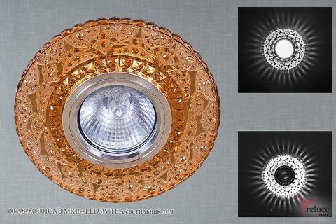 00498-9.0-001CNB MR16+LED3W TEA светильник точ.