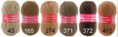 монгольский-верблюд-371-натуральный-серый