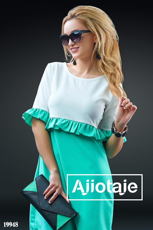 Двухцветное платье мини с коротким рукавом