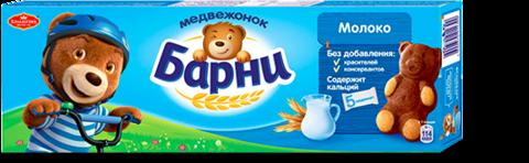 """Пирожное """"Медвежонок Барни"""" бисквитное с молочной начинкой, 150 г"""