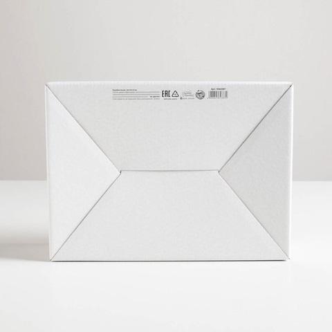Коробка складная С любовью, 26 × 19 × 10 см