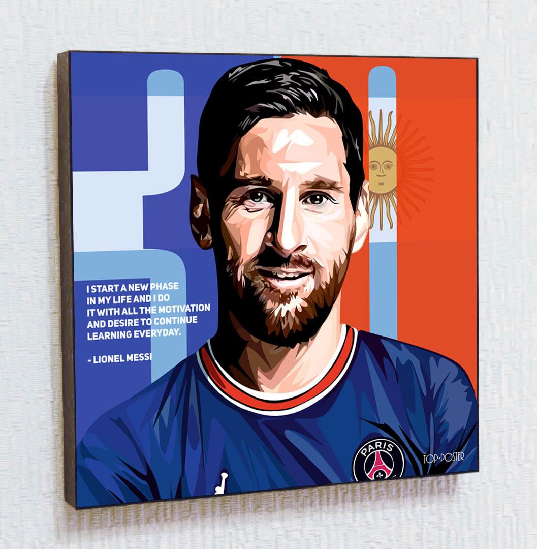 Лионель Месси постер ПОП-АРТ картина портрет ПСЖ