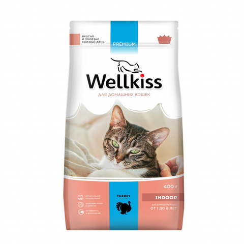 Wellkiss Корм сухой для домашних кошек с индейкой 1,5 кг.