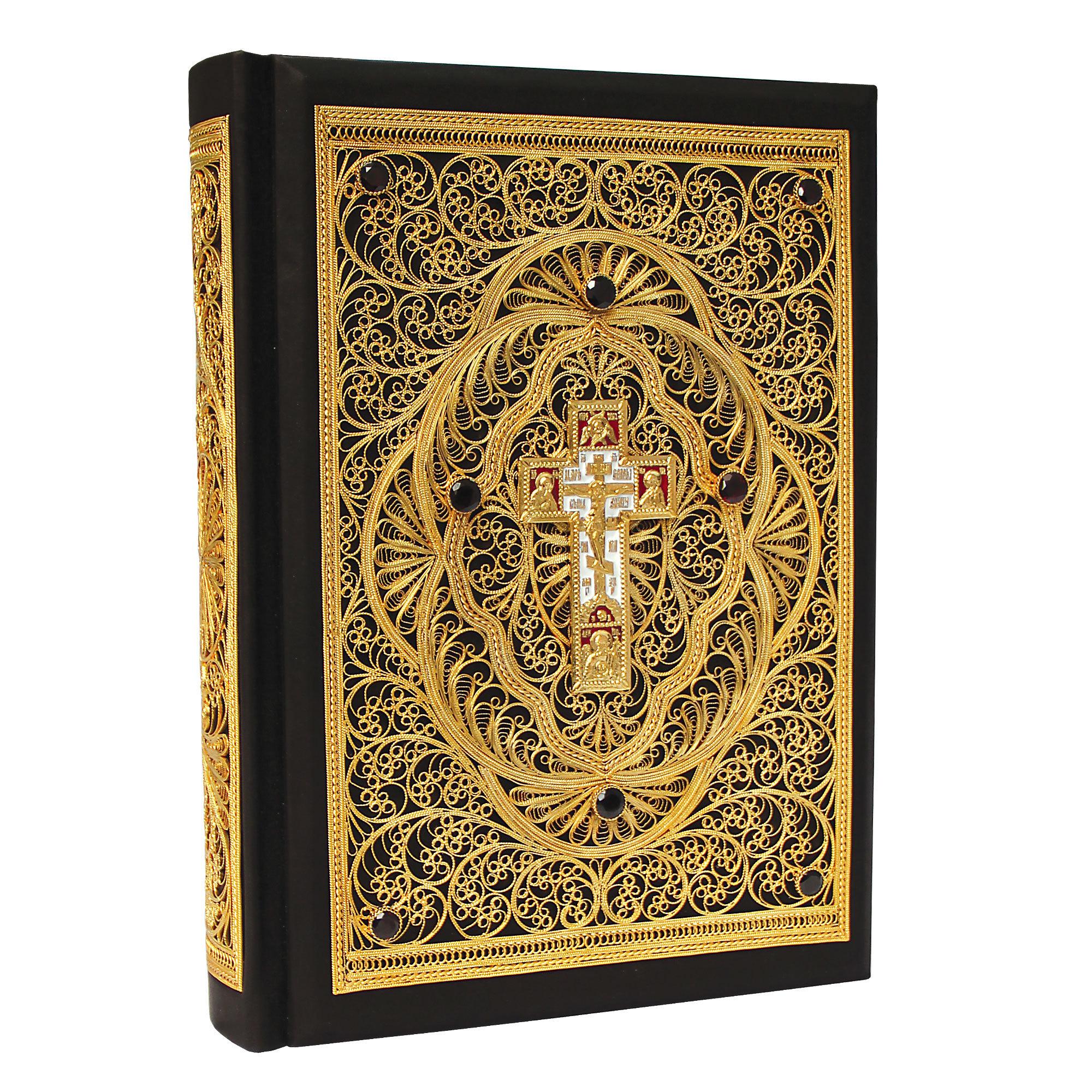 Библия с филигранью (золото) и гранатами