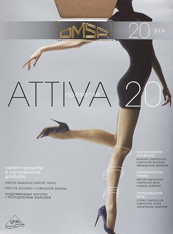 Женские колготки Attiva 20 XXL Omsa
