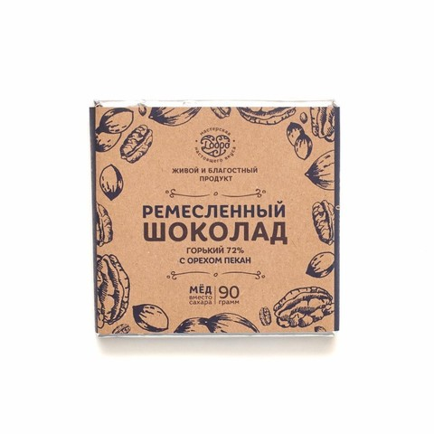 Шоколад горький, 72% на меду С орехом пекан, 90г