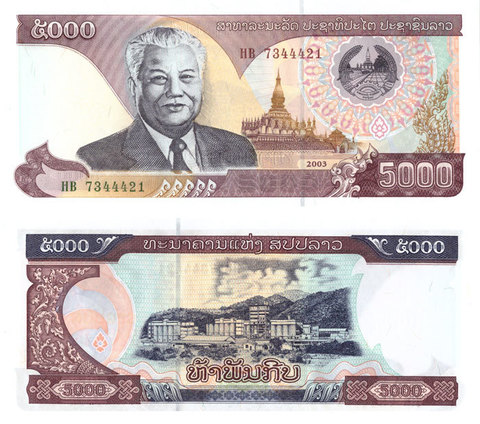 Банкнота Лаос 5000 кип 2003 (HB 7344442*)