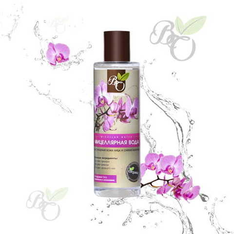 Натуральная мицеллярная вода «Для очищения кожи лица и снятия макияжа», Bliss organic 200 мл