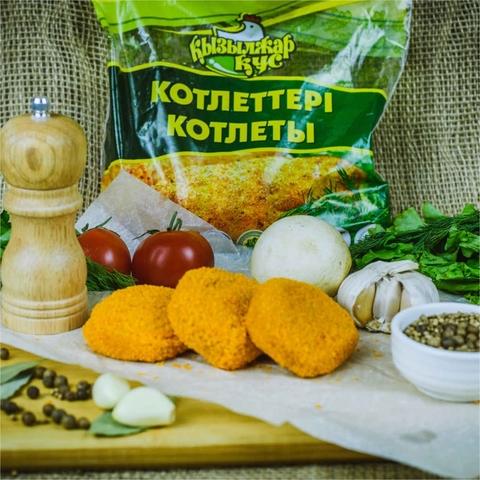 Котлеты куриные С/М 1 кг Кызылжар-Кус КАЗАХСТАН