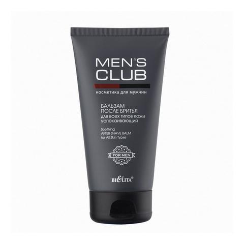 Бальзам после бритья для всех типов кожи Успокаивающий , 150 мл ( Men's Club )