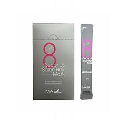 MASIL Маска для волос мгновенное восстановление в саше SALON HAIR MASK 8 мл