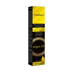 Argan Oil Крем для лица День+Ночь 50мл
