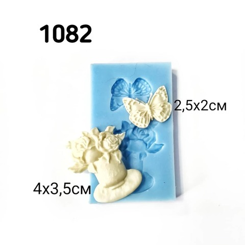 1082 Молд силиконовый. Кашпо с цветами и бабочка.