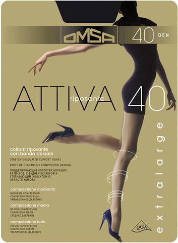 Женские колготки Attiva 40 XXL Omsa