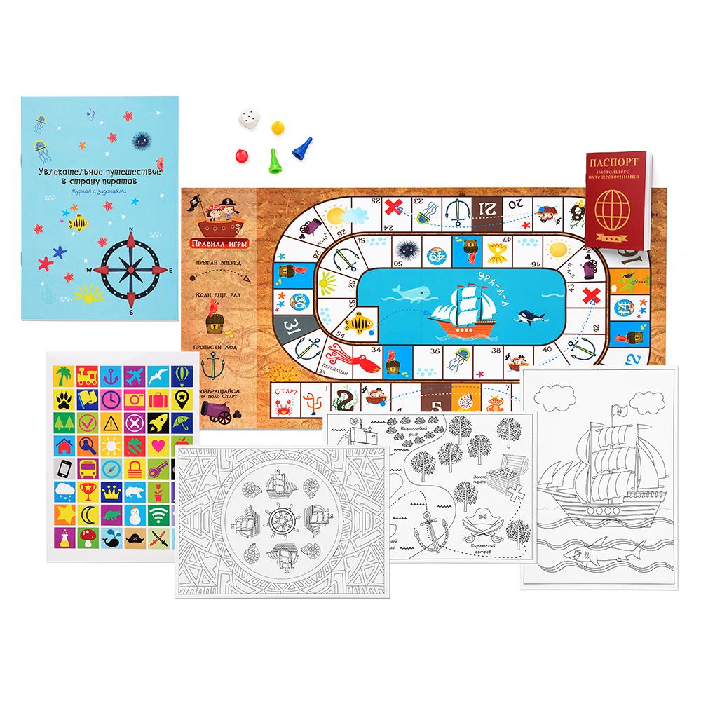 Набор с играми и развлечениями в коробке
