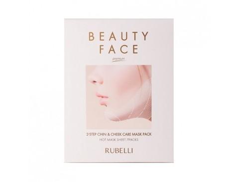 Rubelli Beauty face premium refil маска сменная для подтяжки контура лица