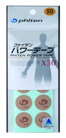 Пластырь PHITEN POWER TAPE_DISC X30