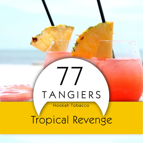 Табак Tangiers 100 г Noir Tropical Revenge