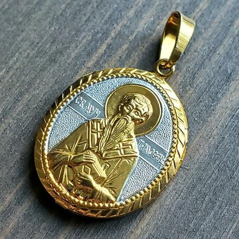Нательная именная икона святой Тимофей с позолотой