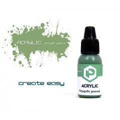 Pacific.Резедово зелёный (Gum green) F