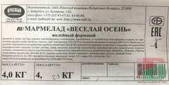 Белорусский мармелад