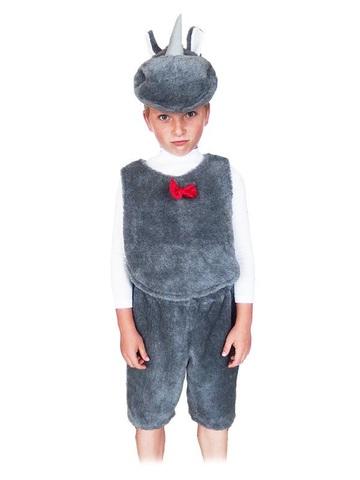Карнавальный костюм Носорог