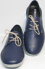Летние мужские туфли с перфорацией Komcero 9Y8944-106.