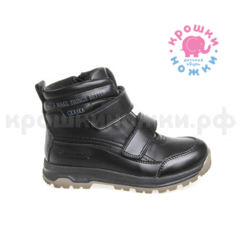 Ботинки зимние черные бол, Сказка R811238135