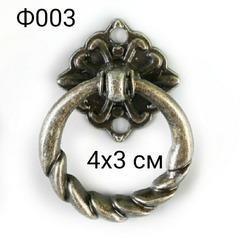 Ф003 Ручка для шкатулки металл