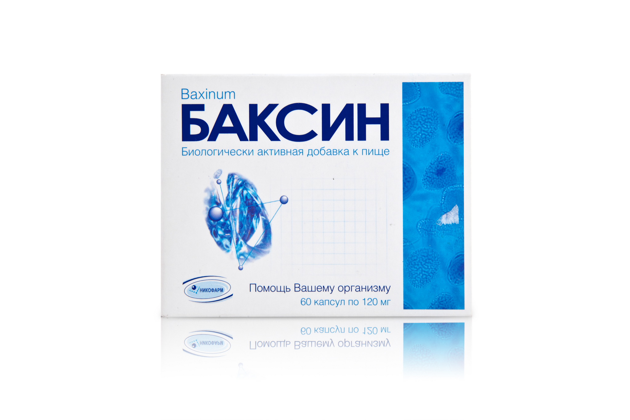 Баксин 60 капсул
