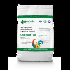Бактерии для переработки птичего помета Biolatic compost-10 (1кг)