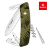 Уценка! Швейцарский нож SWIZA C03 Camouflage, 95 мм, 11 функций, хаки