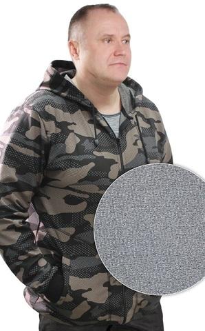 Толстовка на молнии КМФ (Футер без начёса)