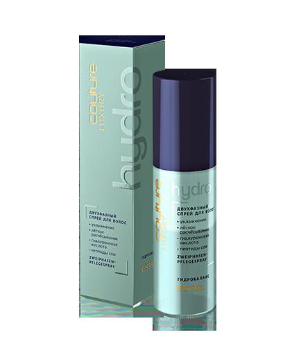 Двухфазный спрей для волос LUXURY HYDROBALANCE ESTEL HAUTE COUTURE