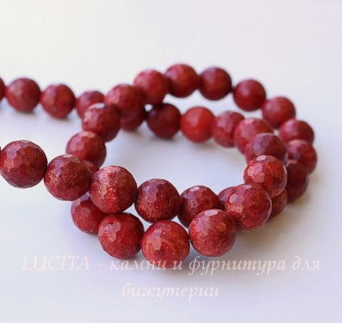 Бусина Коралл (искусств), шарик с огранкой, цвет - красный, 10 мм, нить