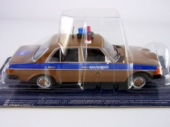 Mercedes-Benz 280E W123 GAI Moscow USSR 1:43 DeAgostini World's Police Car #59