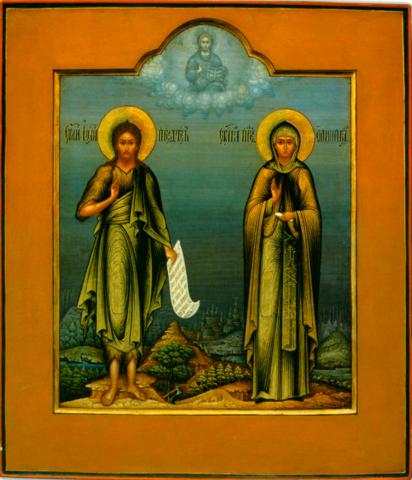 Икона святой Иоанн Предтеча и святая Олимпиада на дереве на левкасе мастерская Иконный Дом
