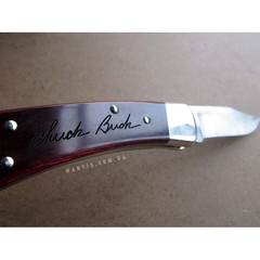 Складной нож BUCK 0110CWSNK Chairman