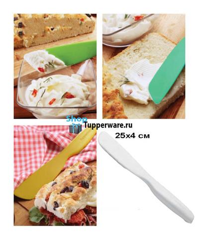 Сервировочный нож рис.2