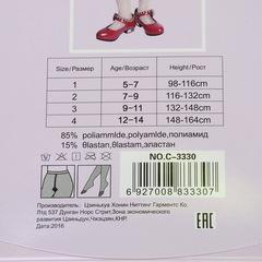 Колготки микрофибра 3D (5-14) ОФ.ИЛ.С-3330