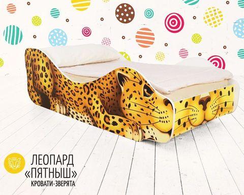 Кровать ЛЕОПАРД-ПЯТНЫШ