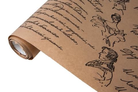 Бумага крафт 70г/м2, 70 см x 10 м, Пушкинские строки, цвет: черный