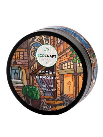 ECOCRAFT Скраб для тела Belgian chocolate Бельгийский шоколад (150 мл)