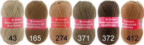 Пряжа Троицкая Монгольский верблюд 1103411